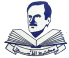 مكتبة الأسد