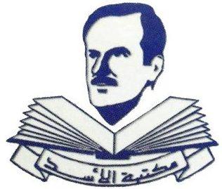 أمسية بعنوان: « إشراقات شعرية للدكتور نبيل طعمة »