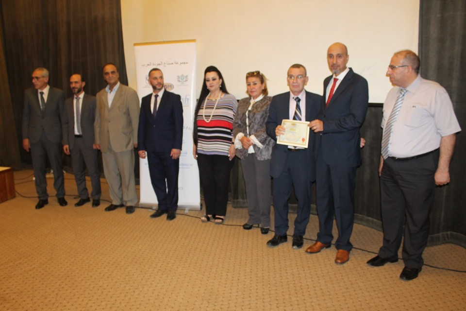 مؤتمر (إدارة الجودة وتقييم كفاءة الأرشيف والدواوين الحكومية .. والمكتبات الوطنية وفق معايير الآيزو العالمية)