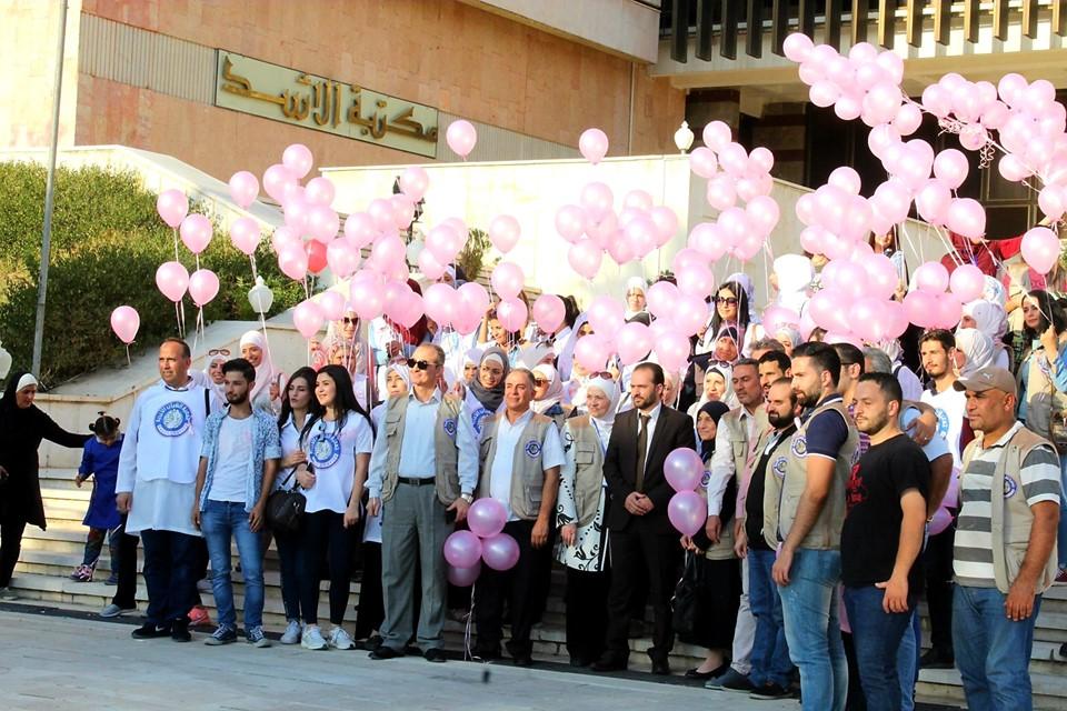 الحملة الوطنية للكشف المبكر عن سرطان الثدي