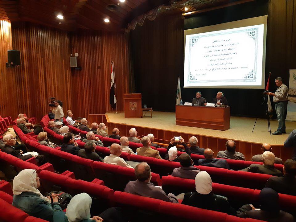 القضية الفلسطينية في شعر نزار قباني