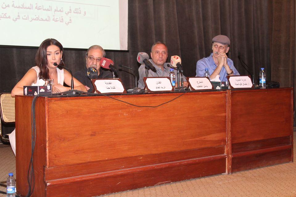 أبطال ومخرج (دمشق حلب) يرصدون ردود فعل جمهور معرض الكتاب عبر ندوة حوارية