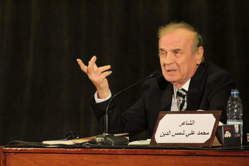 أمسية للشاعر اللبناني محمد علي شمس الدين ضمن الدورة الـ 31 من معرض الكتاب