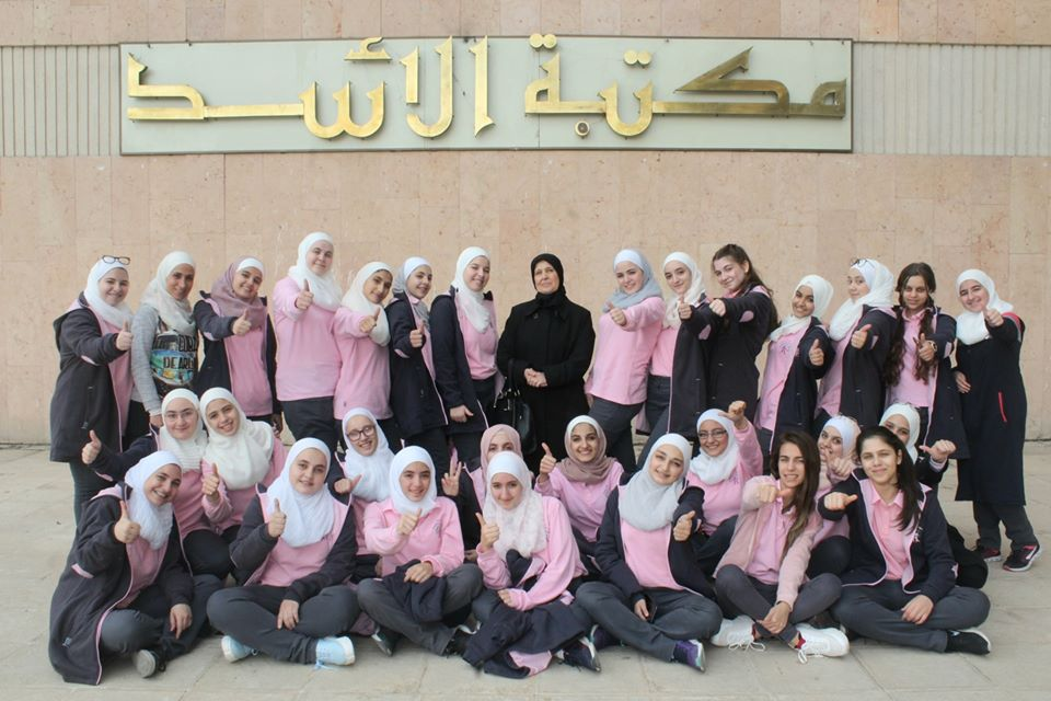 وفد من طالبات مدرسة المعهد العربي الخاصة بزيارة اطلاعية إلى مكتبة الأسد الوطنية