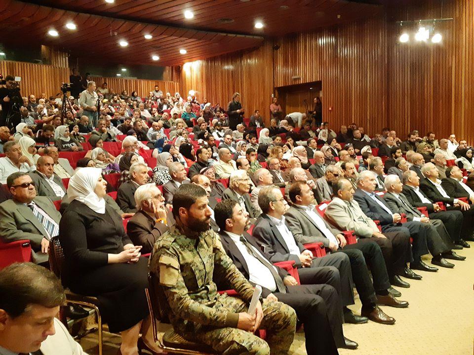 """مهرجان سياسيا بعنوان """"وعد بلفور باطل وجريمة استعمارية بحق الشعب الفلسطيني"""" وذلك في مكتبة الأسد الوطنية بدمشق."""