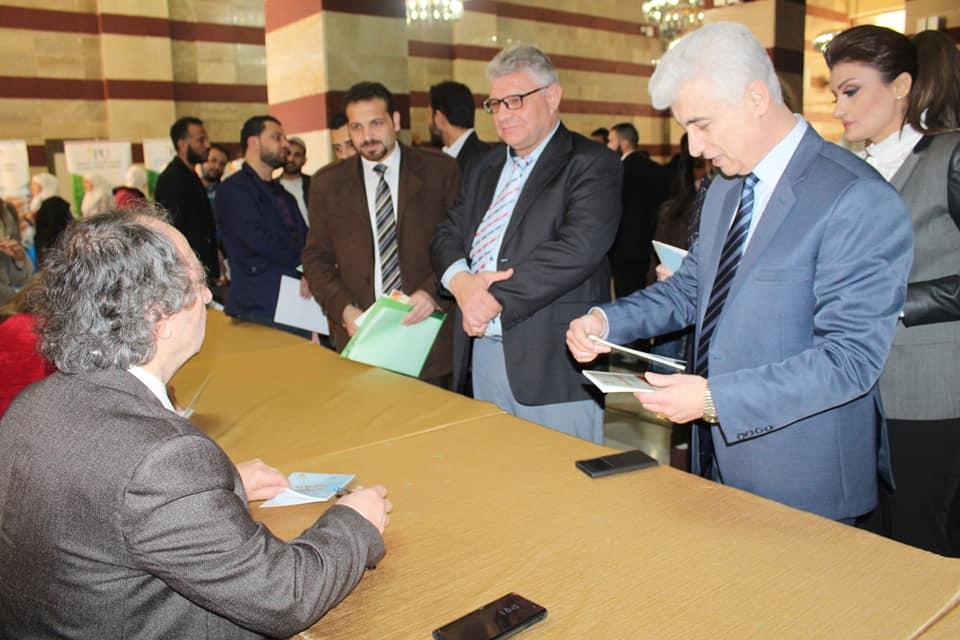 حفل لتوقيع كتب من إصدار الهيئة العامة السورية للكتاب عن اللغة العربية وقضاياها