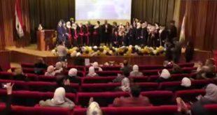 حفل تكريم طلاب #كفالات_العلم_المتفوقين في جمعية #المبرة_النسائية