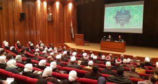 المشاركون في لقاء أيام الأسرة السورية: تعزيز دور الأسرة في مواجهة الليبرالية الحديثة