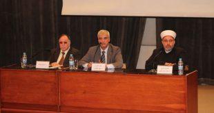 """#وزارة_الثقافة #ندوة بعنوان:  """"العمل قيمة وطنية وأخلاقية""""."""