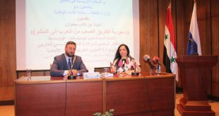 حفل توقيع كتاب (سورية الطريق الصعب من الحرب إلى السلم)