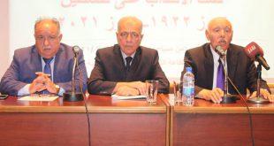 جلسات اليوم الثاني من مؤتمر الباحثين السوريين المغتربين 2021