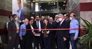 5 آلاف عنوان .. تشهد على انطلاق معرض الكتاب السوري 2021