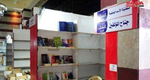 اللمسات الأخيرة لمعرض الكتاب بنكهته السورية
